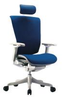 Kancelářská židle Smart SN100195